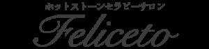 Feliceto_ロゴ